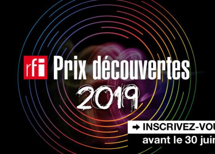 Prix RFI Découverte : Deviens la prochaine star du continent !